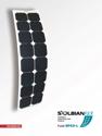 Picture of Kit pannello solare flessibile 50W Solbian SP50