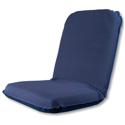 Picture of Comfort Seat Seggiolina con schienale reclinabile